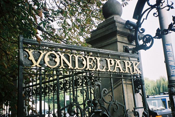 Vondelpark 150 jaar - Vondelpark Festival - Daily Cappuccino