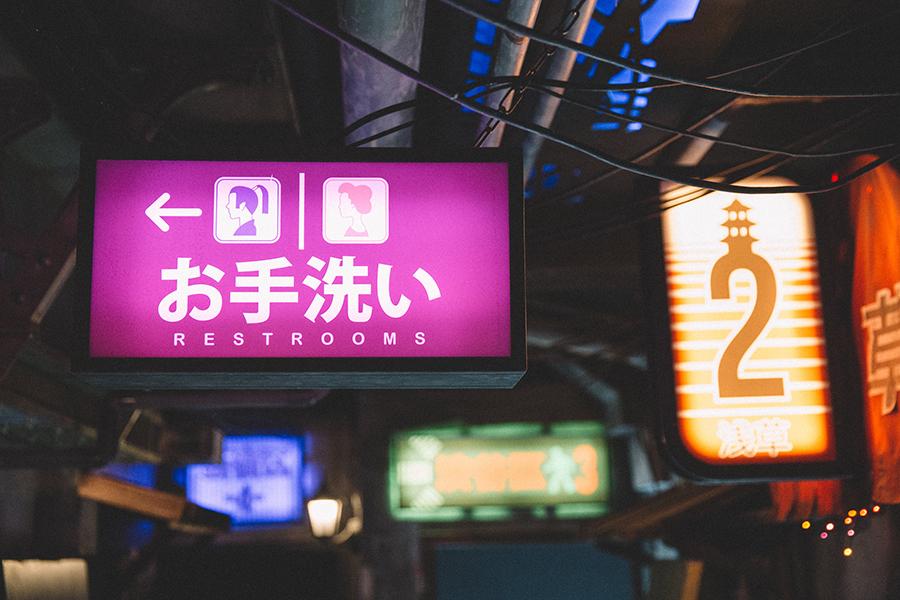 Hotspot: karaokebar Duke of Tokyo - Daily Cappuccino - Lifestyle Blog