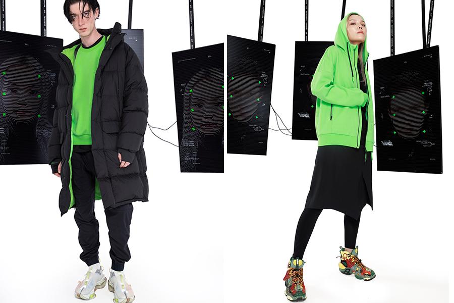 KRAKATAU x Kaspersky: een kledingcollectie voor online zelfexpressie, privacy en vrijheid